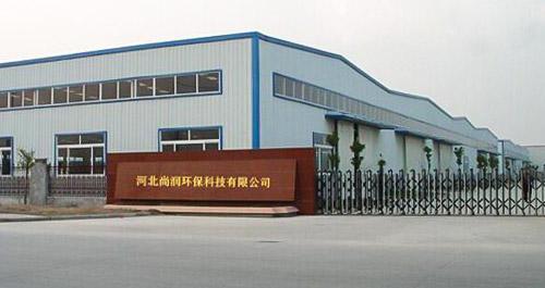 Hebei Shangrun Environmental Technology Co.,Ltd